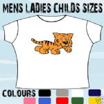 CUTE TIGER T-SHIRT ALL SIZES & COLOURS